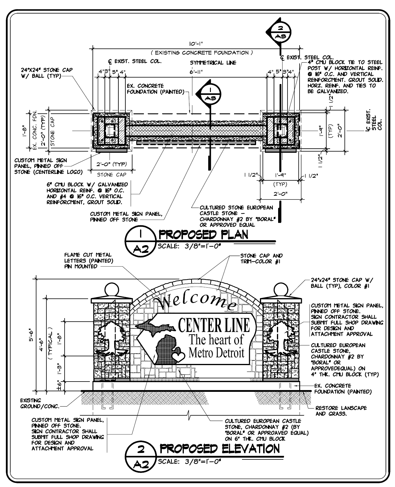 Gateway Signage Front Elevation
